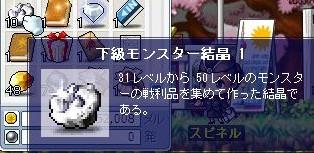 2008y10m18d_001520839.jpg