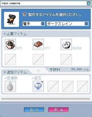 2008y10m19d_234326159.jpg