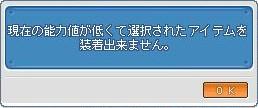 2008y10m19d_234507535.jpg