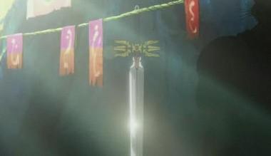 ロトの剣?