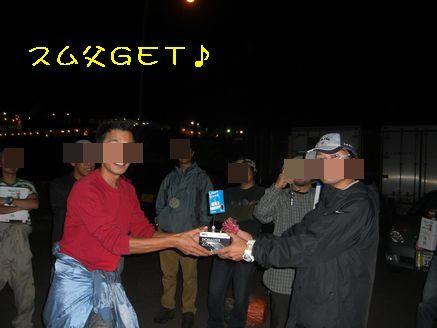 カメラ 023