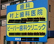 20091029100823
