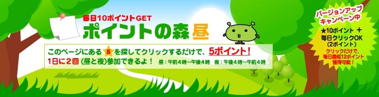 forest_hiru.jpg