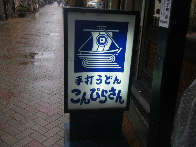 2008_110830ブログ100001
