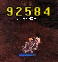 11m25d 02