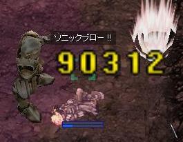 11m25d 03