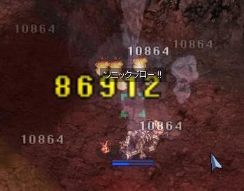 11m25d 05