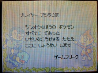 Image237.jpg