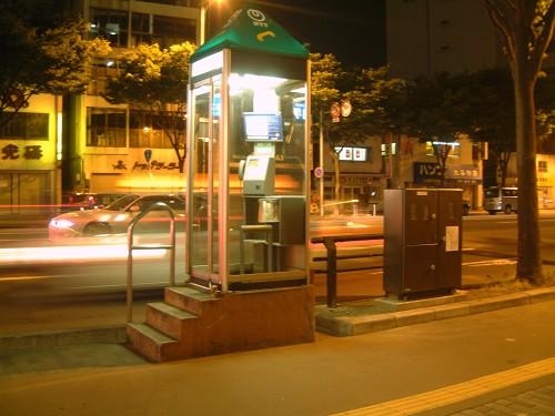 DSCF0066_m.jpg