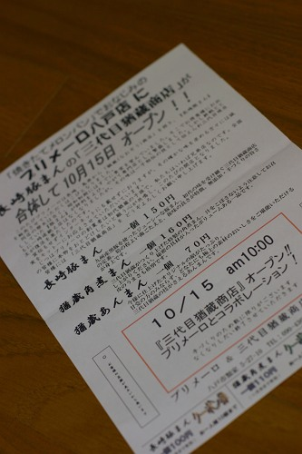 IMG_0496-T.jpg
