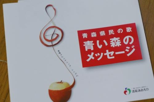 IMG_0964-s-m.jpg