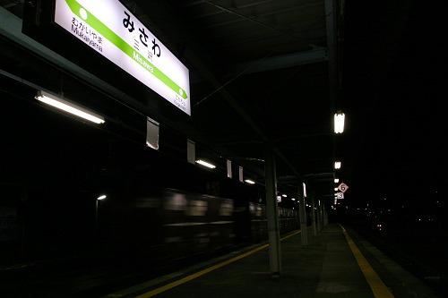 IMG_5016-s.jpg