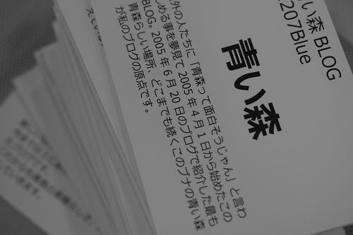 IMG_8997-0610m.jpg