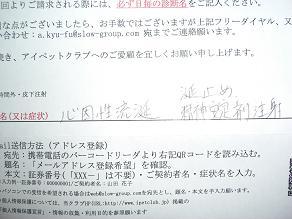 CIMG1554kkkkk.jpg