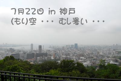 070801-02.jpg