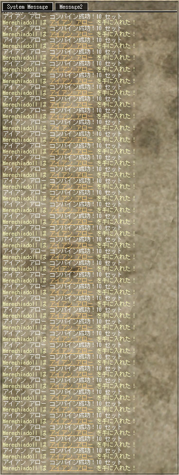 20080831174806.jpg