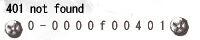 401子■401 not found
