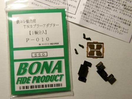 b010.jpg
