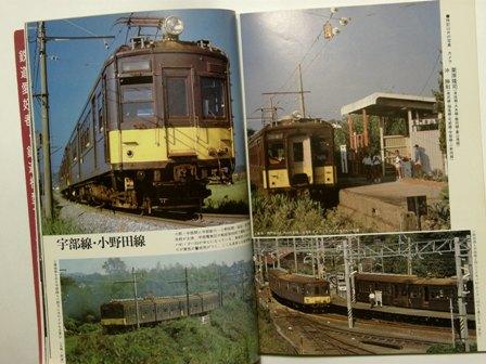 rj8012b.jpg