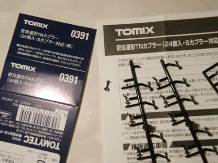 tom0391.jpg