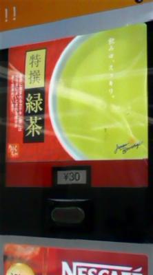 20081004233218