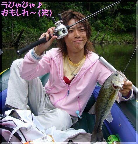 bass!!