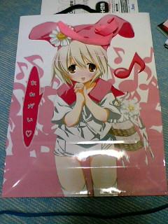 kyougetu2.jpg