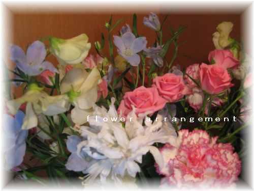 2月の花束