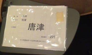 20090321102807001.jpg