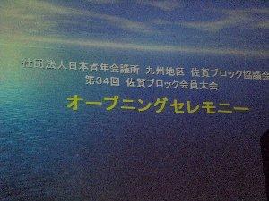 CIMG22540001.jpg