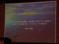 CIMG22630001.jpg