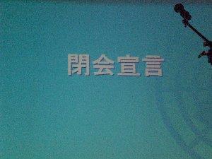 CIMG23370001.jpg