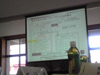 SH010002001.jpg