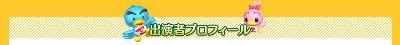 naka_title001.jpg