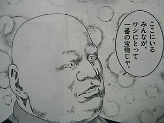 sp29.jpg