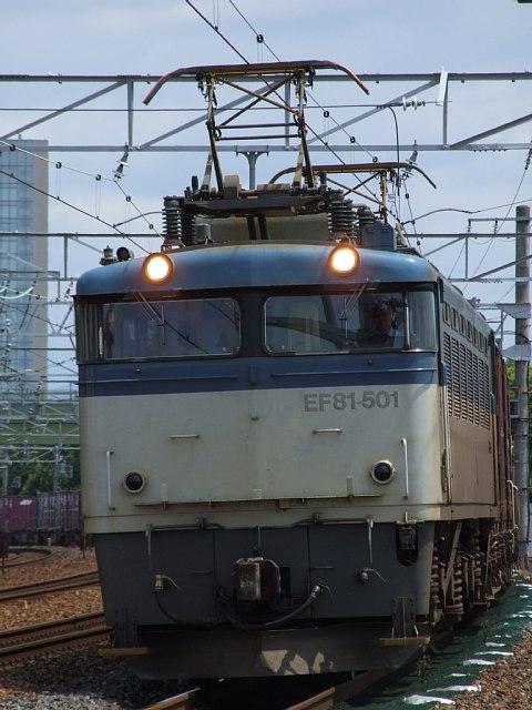 20090523224341