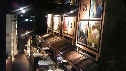 農家のレストラン2