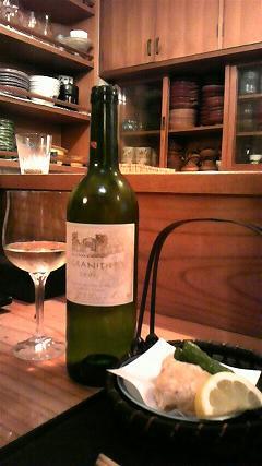 め乃惣 揚物 ワイン