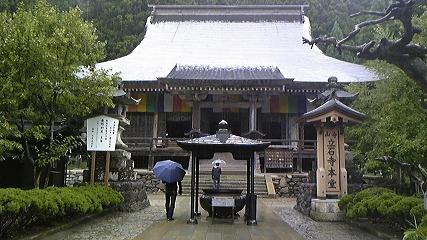 山寺 本堂.