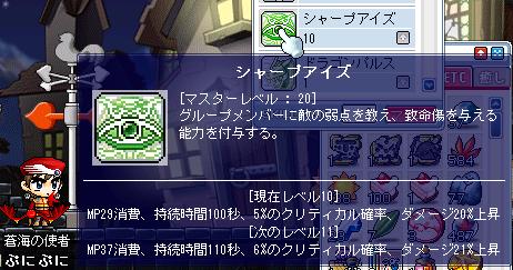 シャープこんな漢字