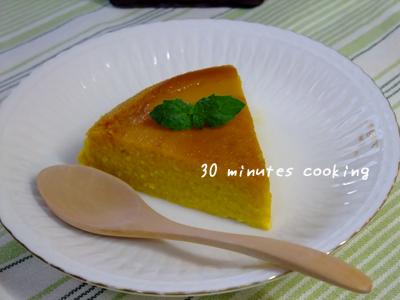 Recipes911