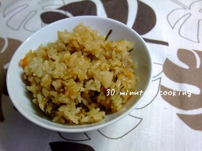 塩昆布とツナの簡単炊き込みご飯