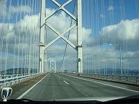 大鳴門橋1629m