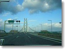 明石海峡大橋(橋長3911m)