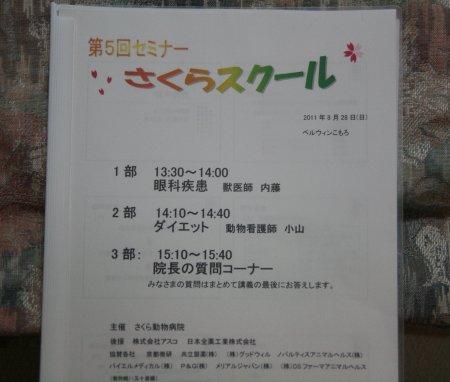 0904-6.jpg