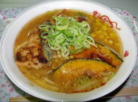 秋鮭ラーメン-北海道製麺協同組合