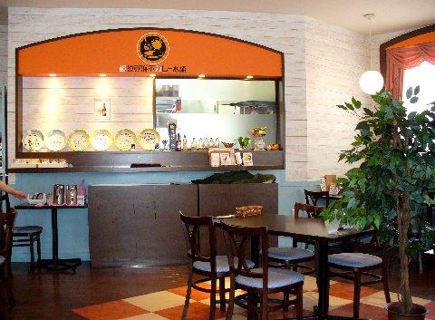 横須賀海軍カレー本舗2Fのレストラン