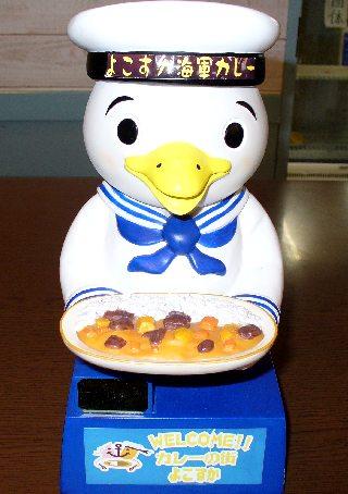 よこすか海軍カレーのキャラクターのスカレー