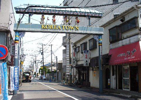 川崎コリアンタウン-セメント通り