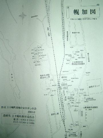 幌加駅付近住宅地図